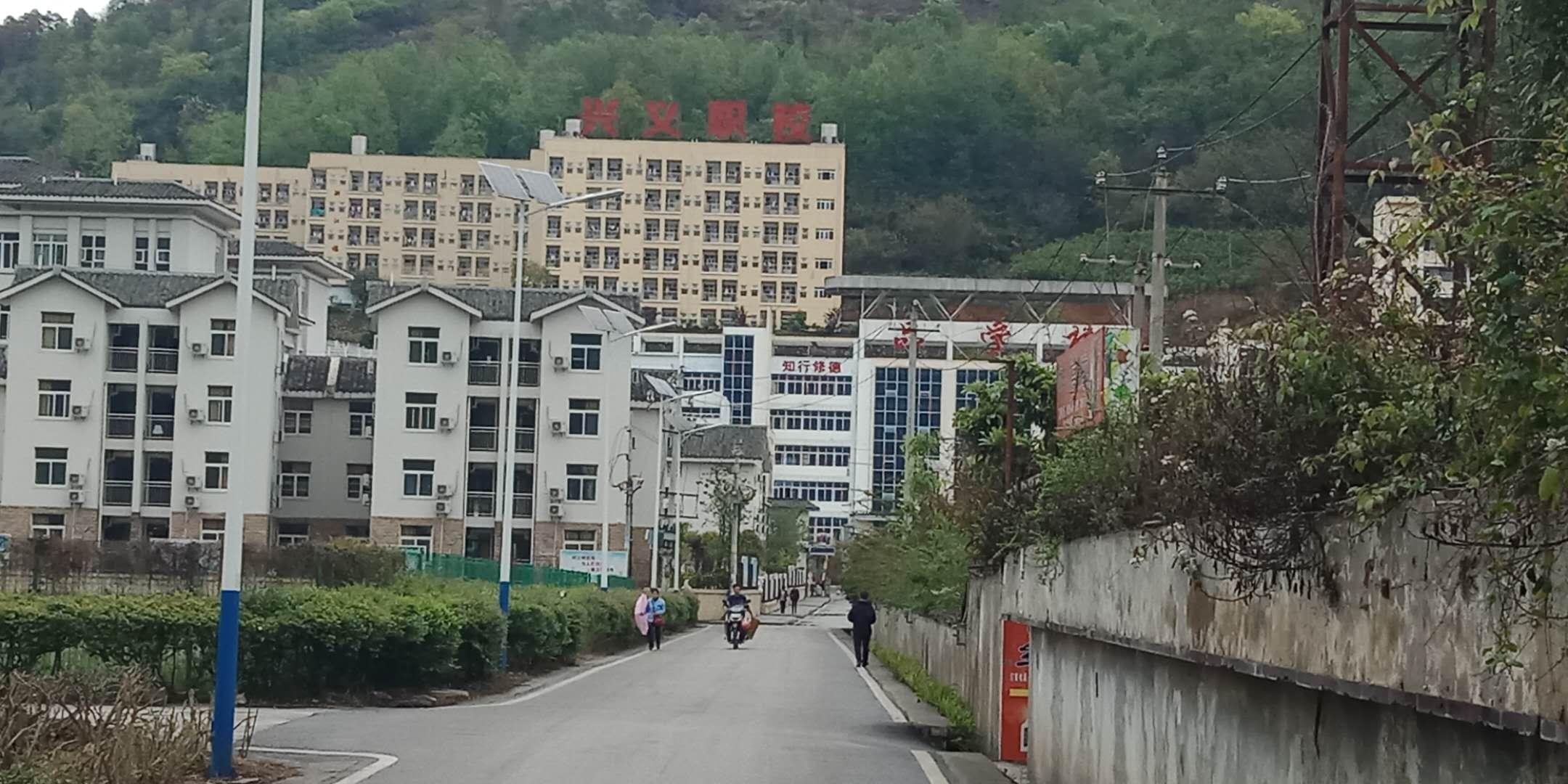 2018兴义风景家园小区